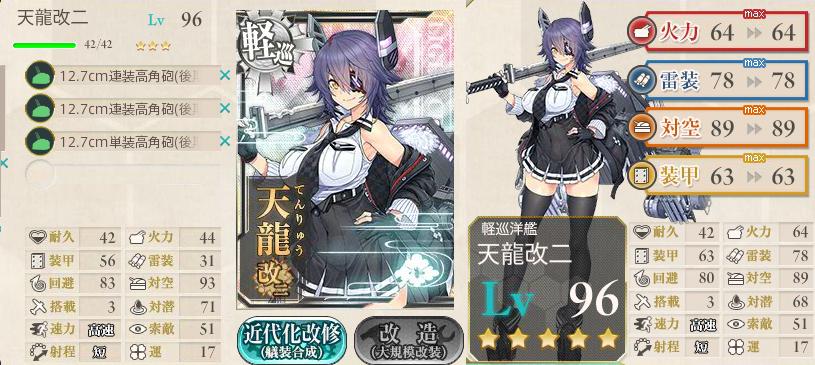 f:id:nameless_admiral:20180713142836p:plain