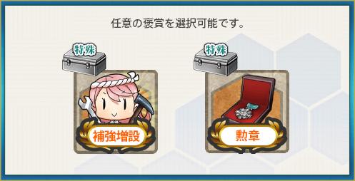 f:id:nameless_admiral:20180713204211p:plain