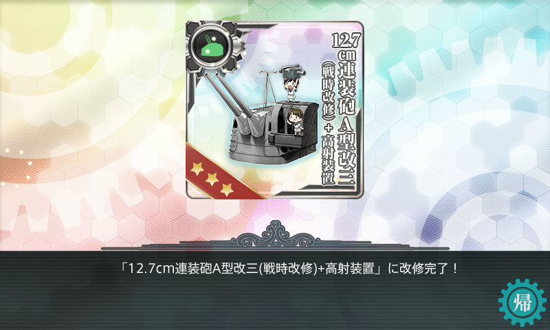 f:id:nameless_admiral:20180713204618p:plain
