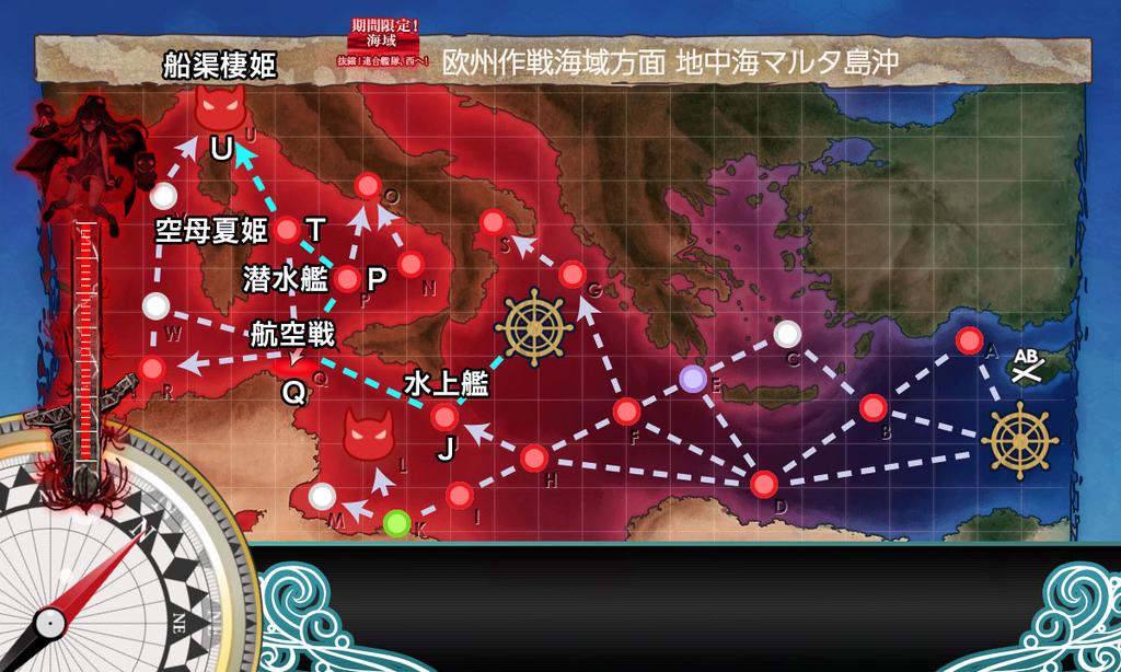 f:id:nameless_admiral:20180916003800j:plain