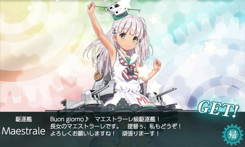 f:id:nameless_admiral:20180916021323j:plain