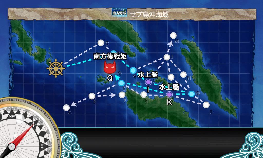 f:id:nameless_admiral:20181013203757j:plain