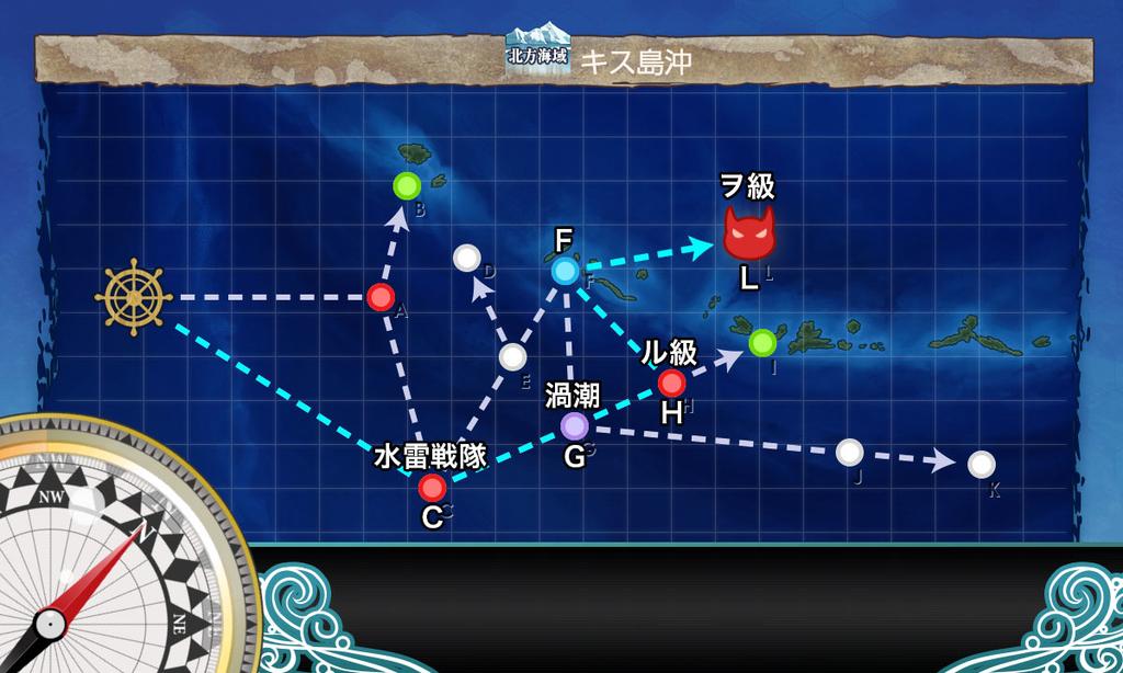 f:id:nameless_admiral:20181027095141j:plain