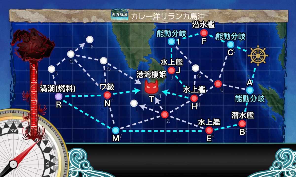 f:id:nameless_admiral:20190328152616j:plain