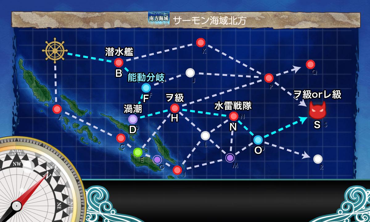 f:id:nameless_admiral:20190328154452j:plain