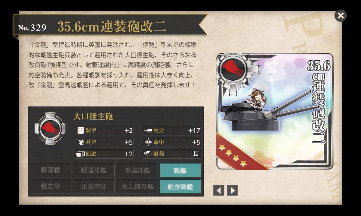 f:id:nameless_admiral:20190329202035j:plain