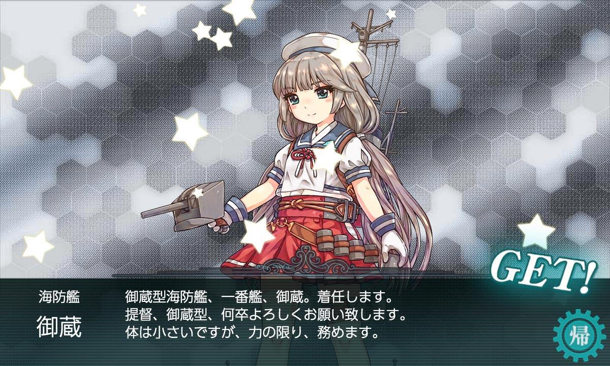 f:id:nameless_admiral:20190917013306j:plain