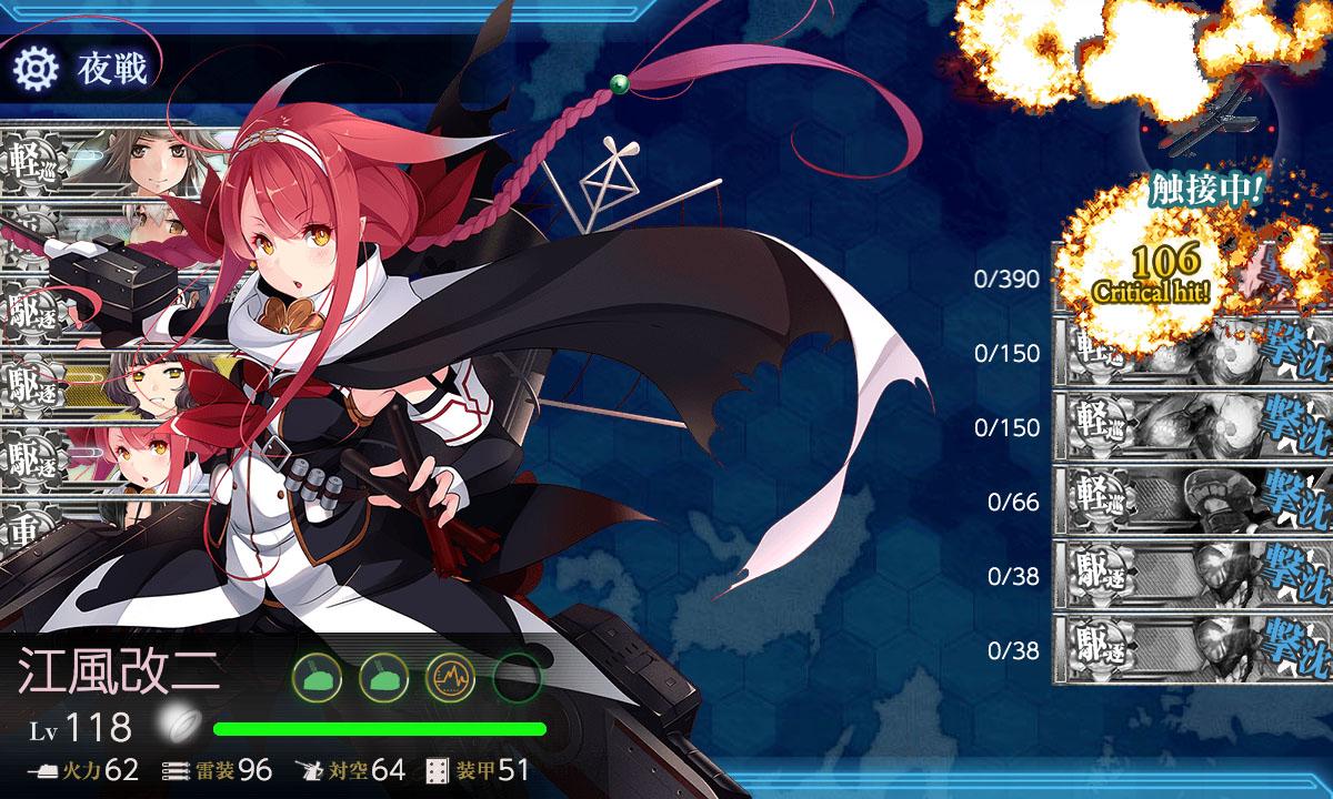 f:id:nameless_admiral:20191209144357j:plain