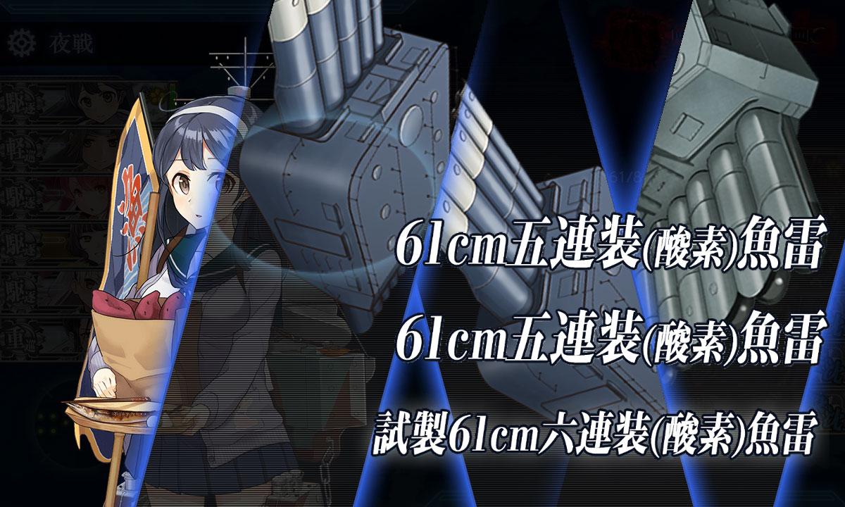 f:id:nameless_admiral:20191209152401j:plain