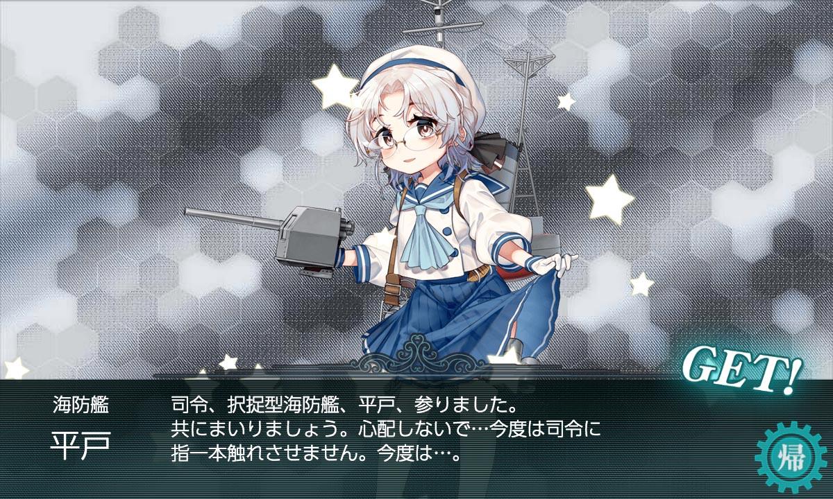 f:id:nameless_admiral:20191213084607j:plain