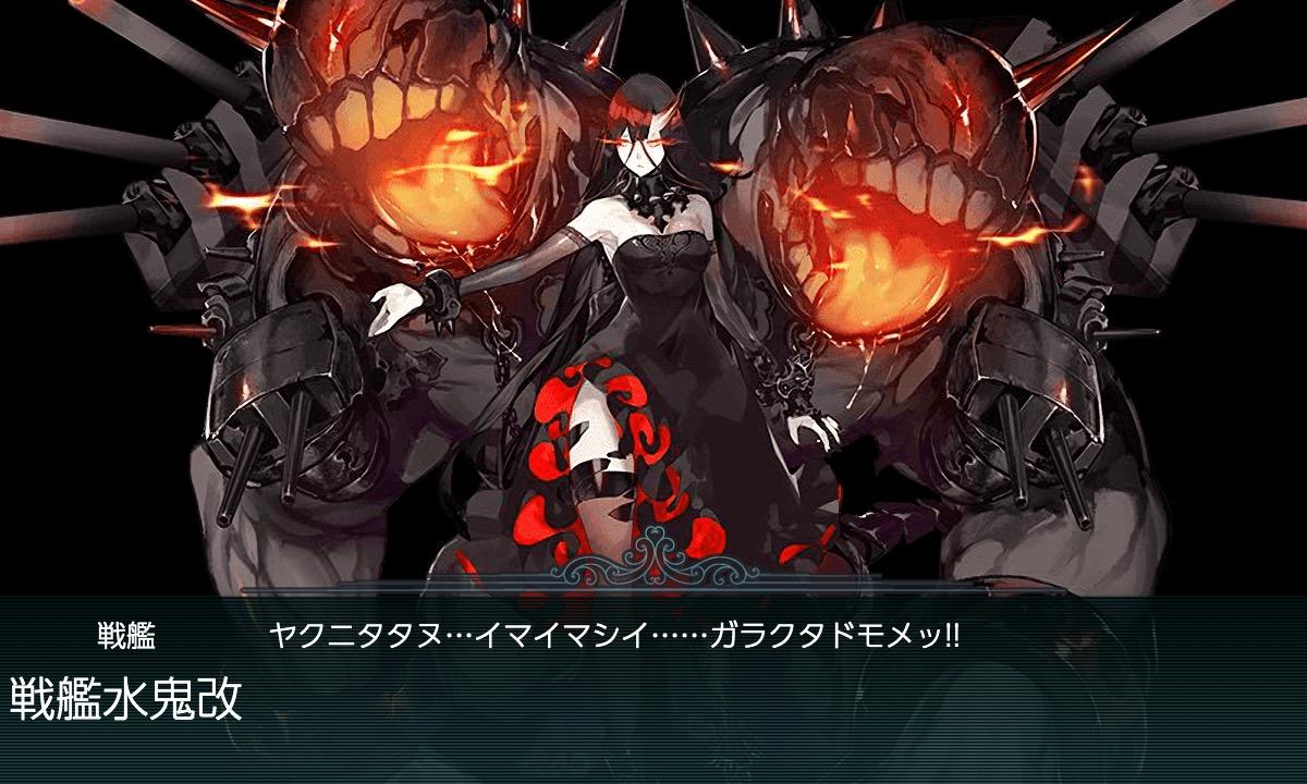 f:id:nameless_admiral:20191223044701j:plain