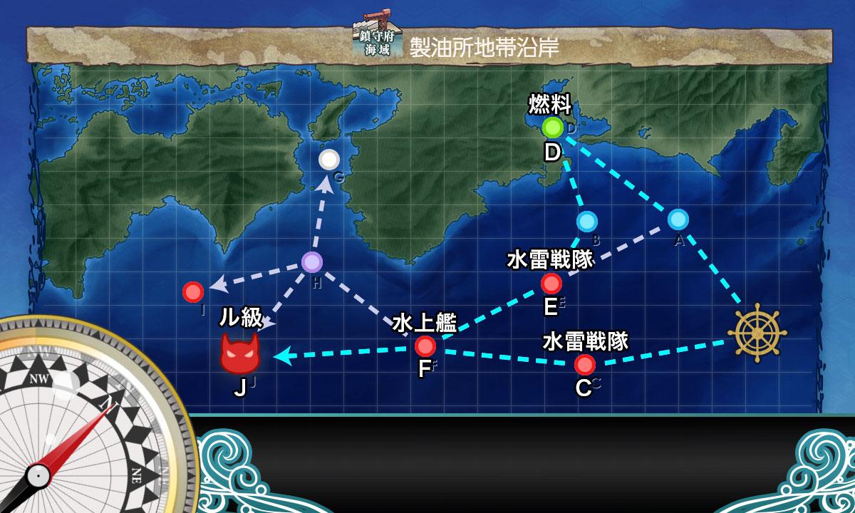 f:id:nameless_admiral:20200105225619j:plain