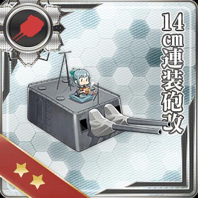 f:id:nameless_admiral:20200120023257p:plain