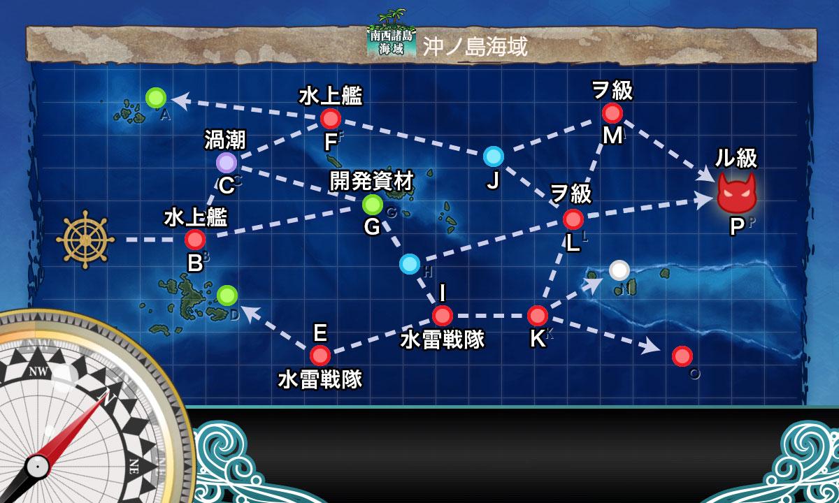 f:id:nameless_admiral:20200207182632j:plain