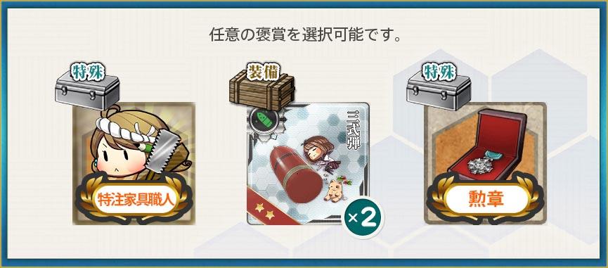 f:id:nameless_admiral:20200304212128j:plain
