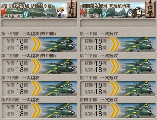 f:id:nameless_admiral:20200304231400j:plain