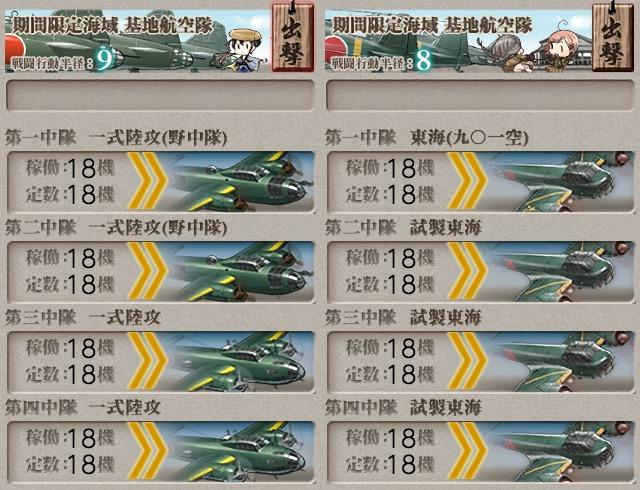 f:id:nameless_admiral:20200307124226j:plain