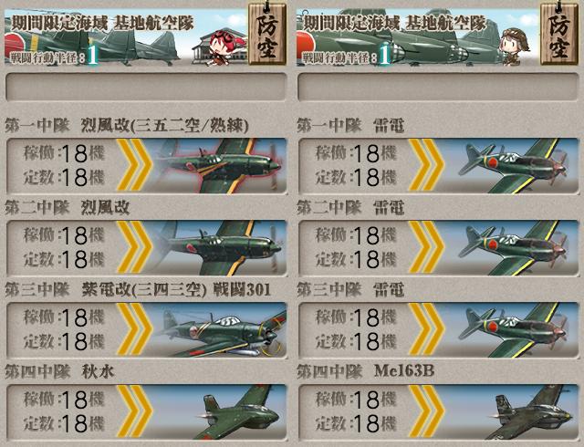 f:id:nameless_admiral:20200307141140p:plain