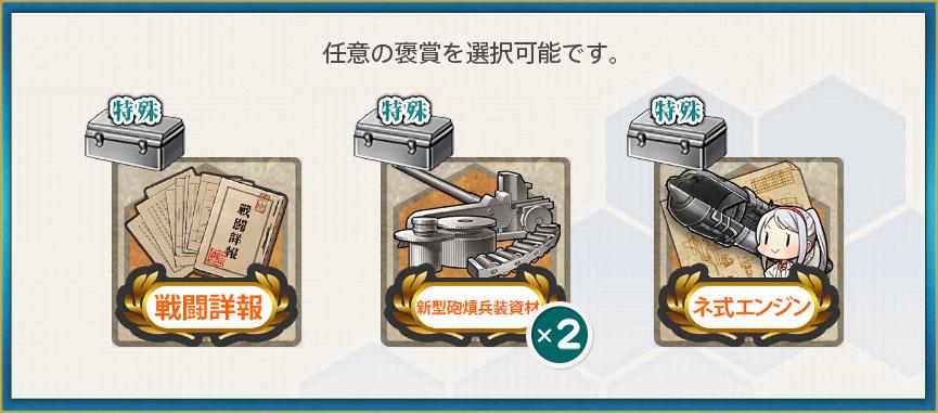 f:id:nameless_admiral:20200308025734j:plain