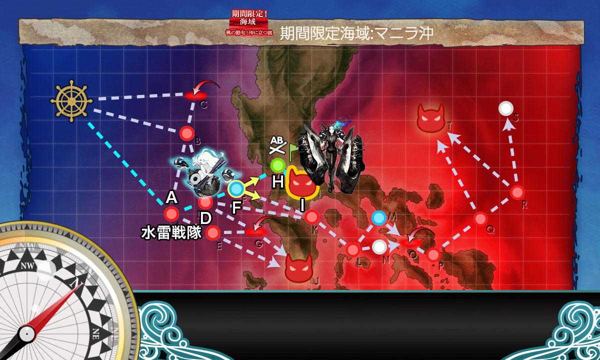 f:id:nameless_admiral:20200312035934j:plain