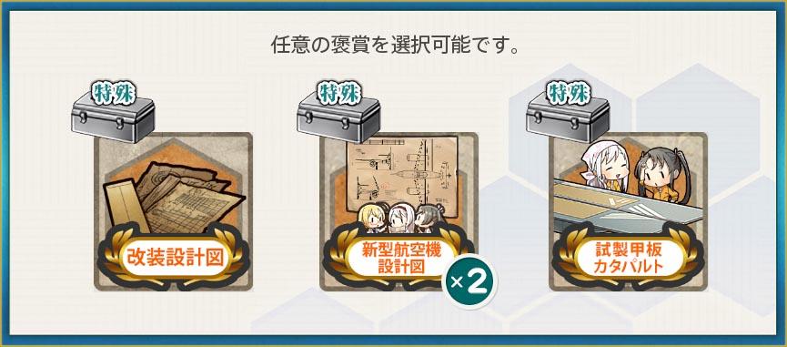 f:id:nameless_admiral:20200313235058j:plain