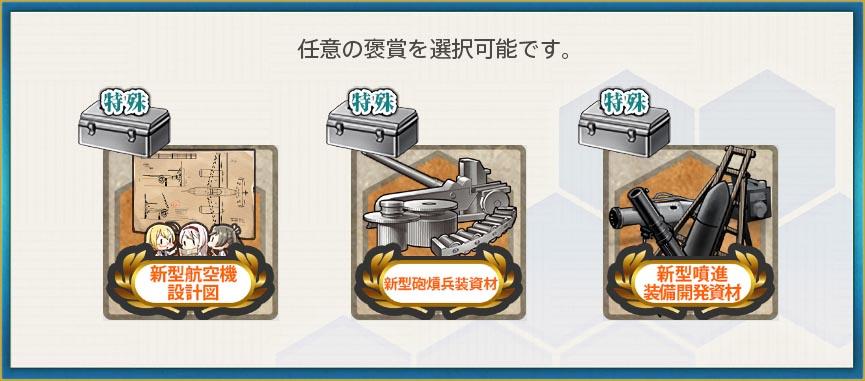 f:id:nameless_admiral:20200315025410j:plain