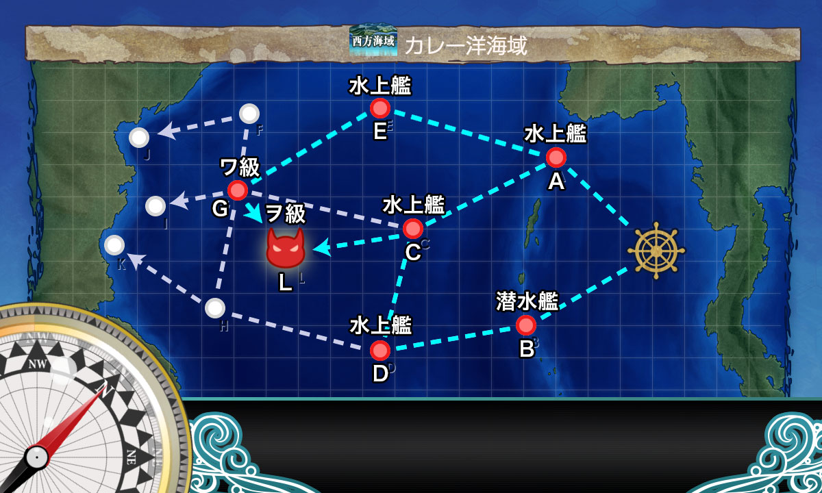 f:id:nameless_admiral:20200406015859j:plain