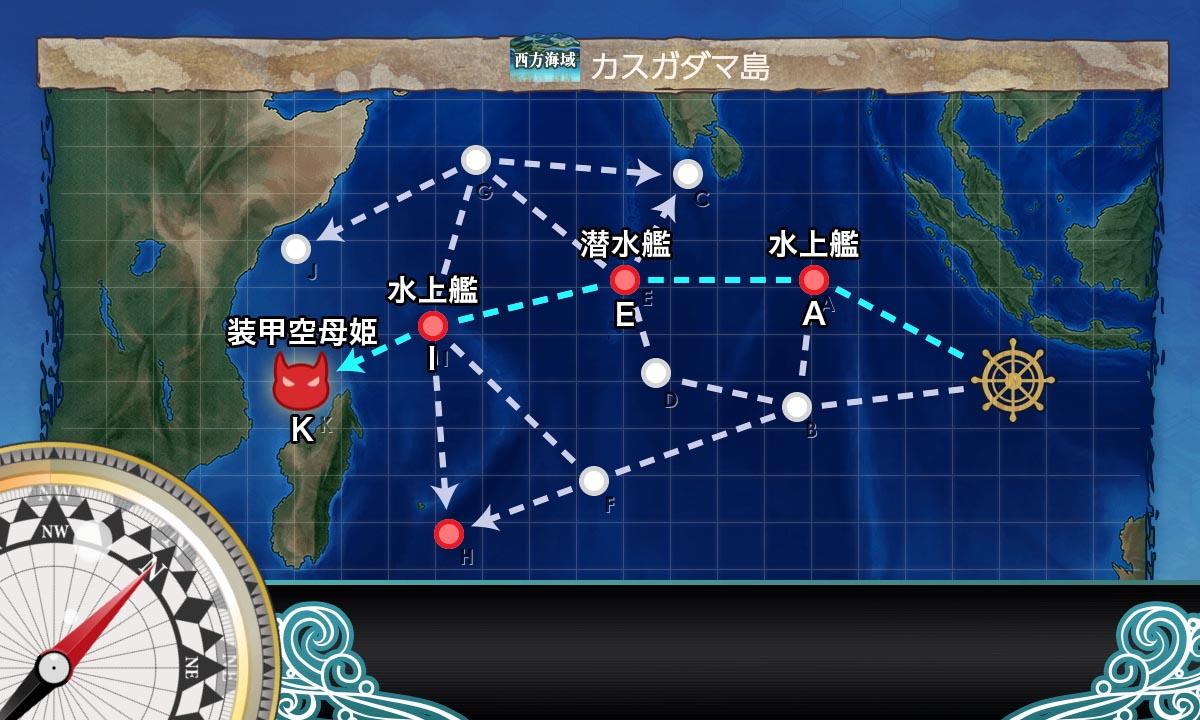 f:id:nameless_admiral:20200406020559j:plain
