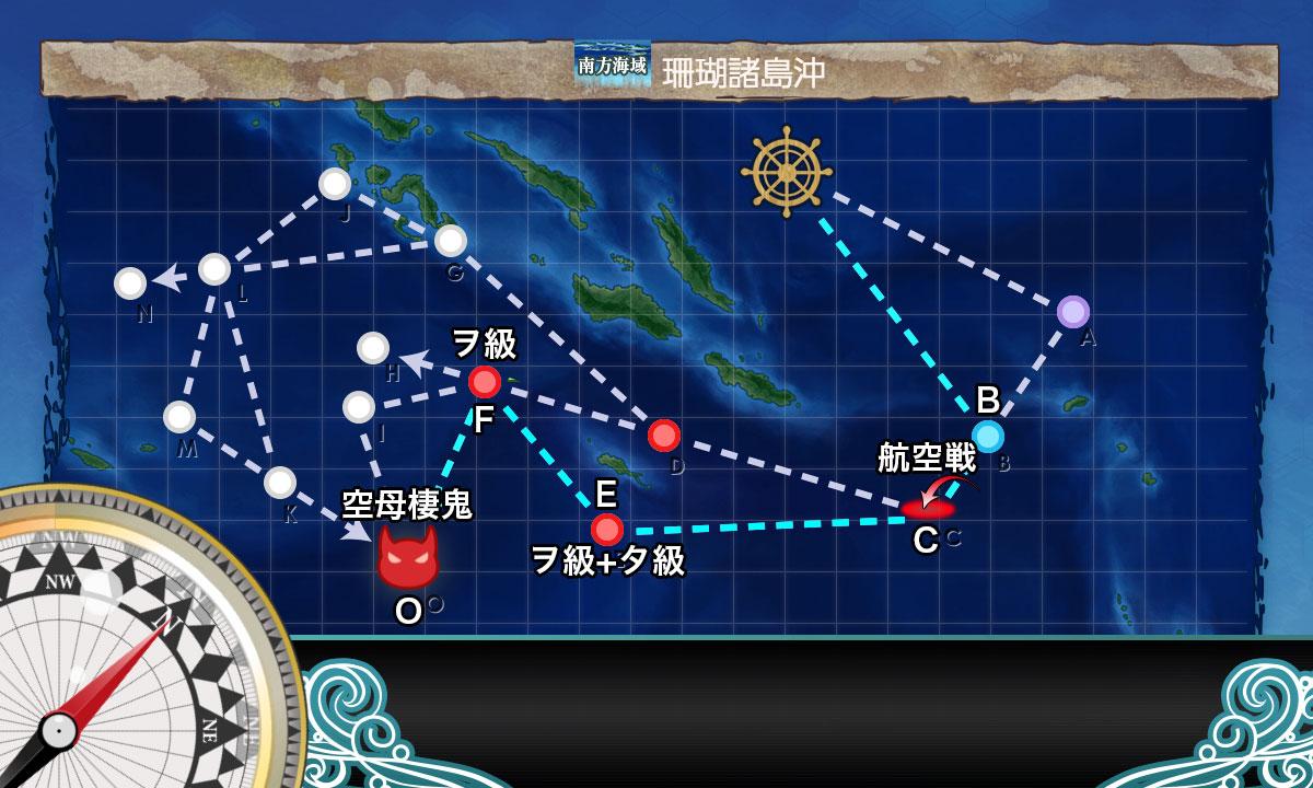 f:id:nameless_admiral:20200425064648j:plain