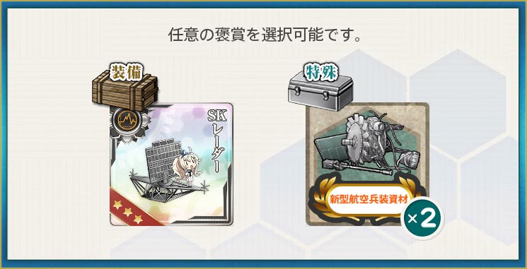 f:id:nameless_admiral:20200523105636j:plain