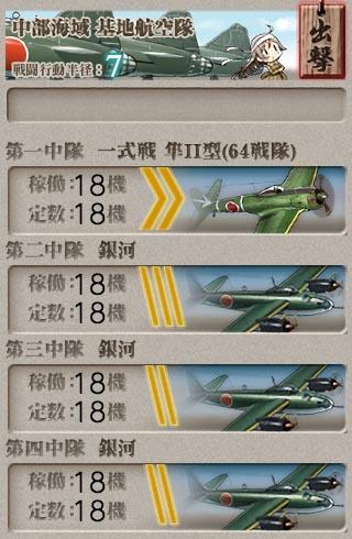 f:id:nameless_admiral:20200523175936j:plain