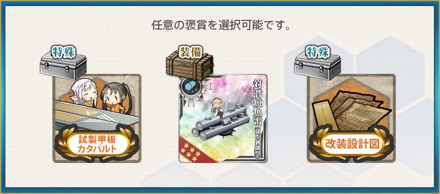 f:id:nameless_admiral:20200523180253j:plain