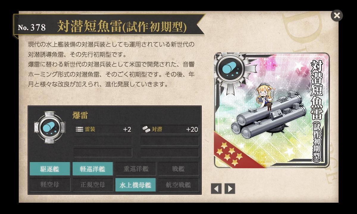 f:id:nameless_admiral:20200523182651j:plain