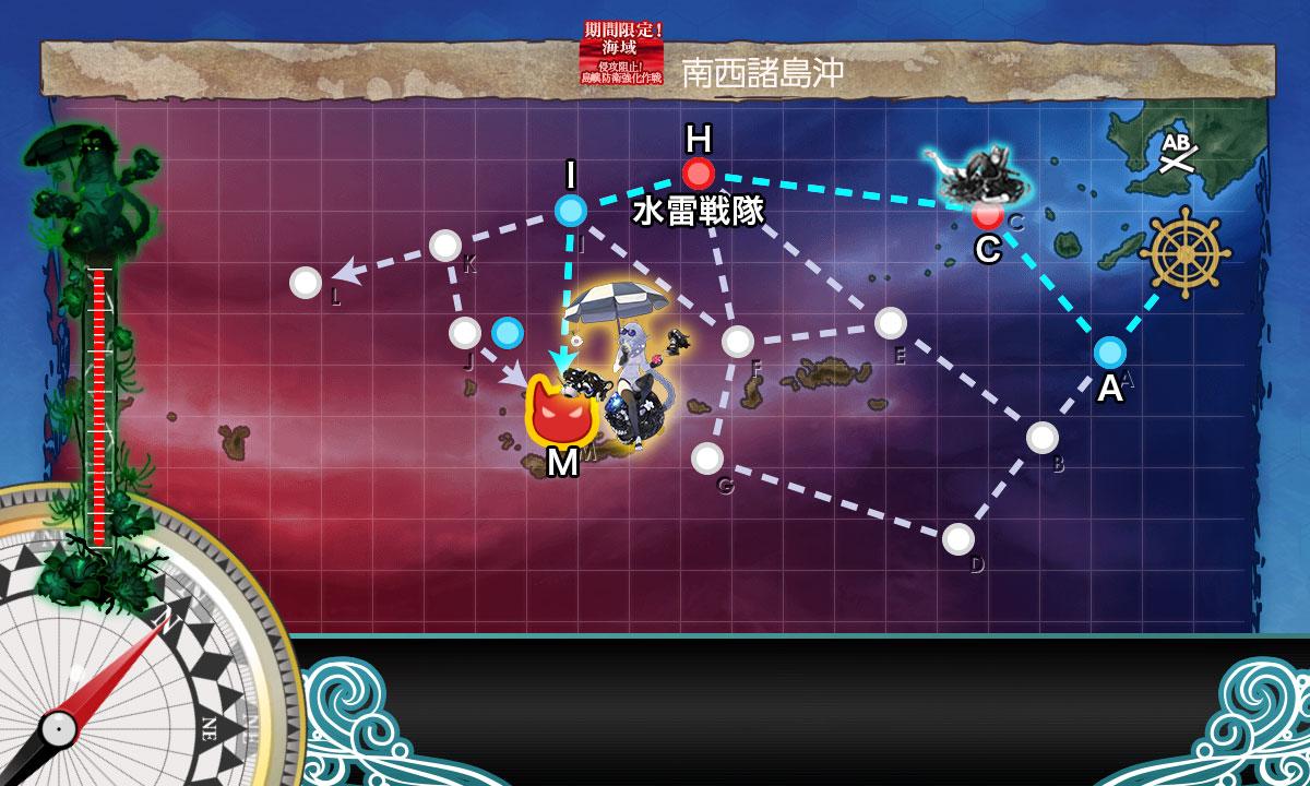 f:id:nameless_admiral:20200628050041j:plain