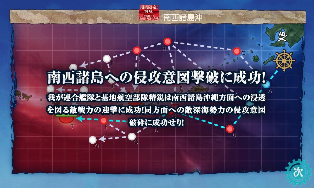f:id:nameless_admiral:20200628054056j:plain
