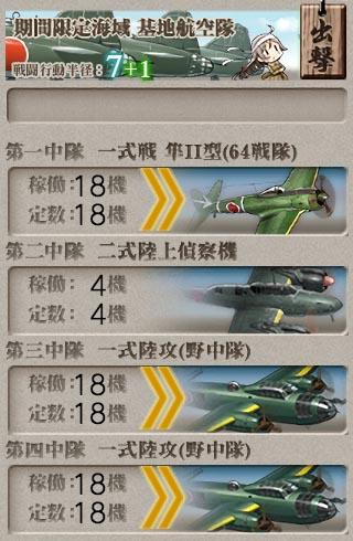 f:id:nameless_admiral:20200629012605j:plain