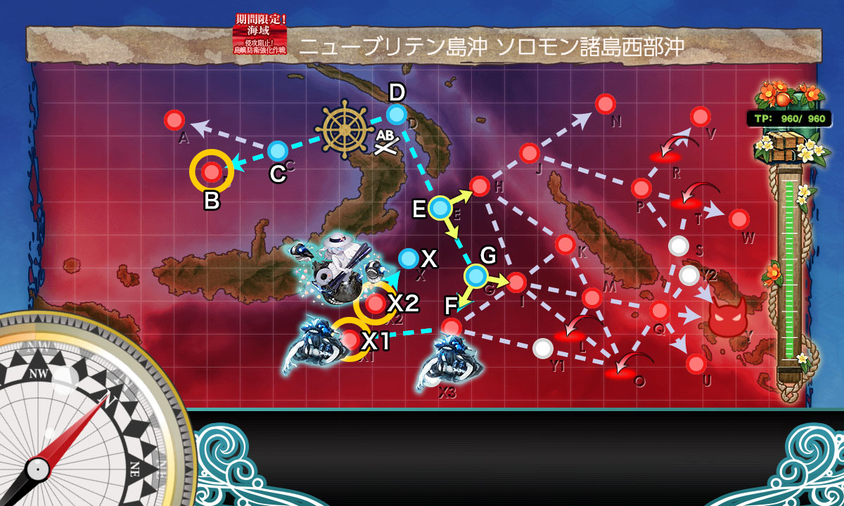f:id:nameless_admiral:20200717000654j:plain