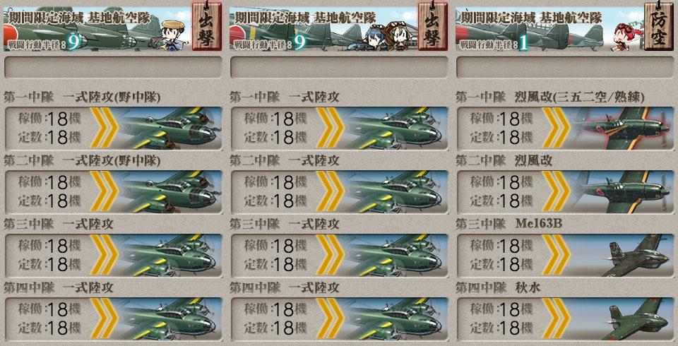 f:id:nameless_admiral:20200717004923j:plain