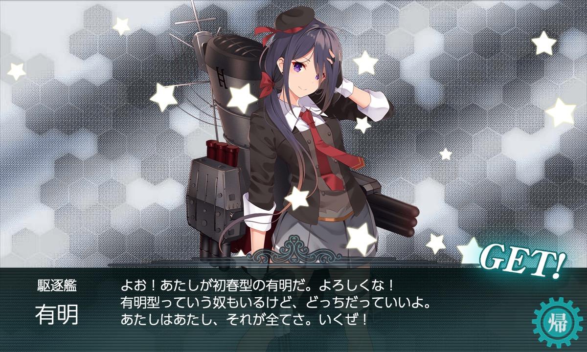 f:id:nameless_admiral:20200718063709j:plain