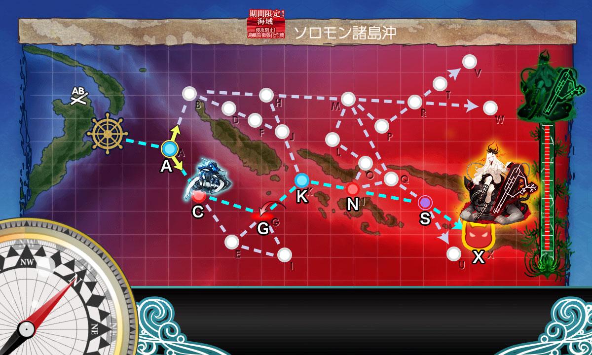 f:id:nameless_admiral:20200720012920j:plain