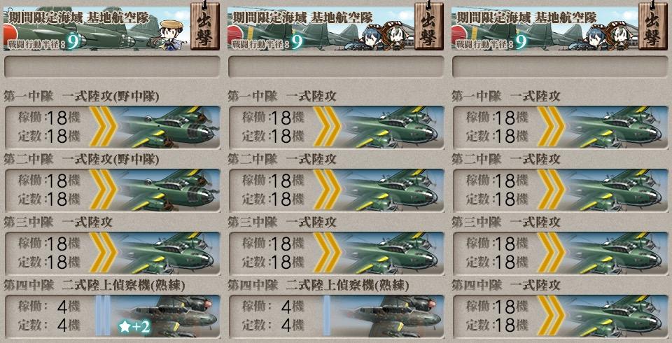 f:id:nameless_admiral:20200723012742j:plain