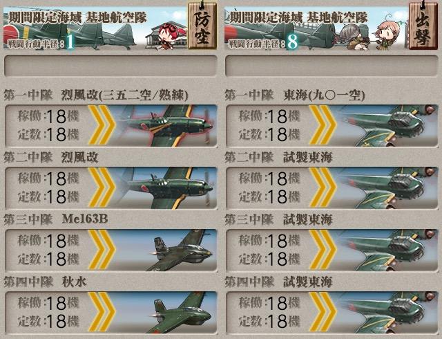 f:id:nameless_admiral:20200723210612j:plain