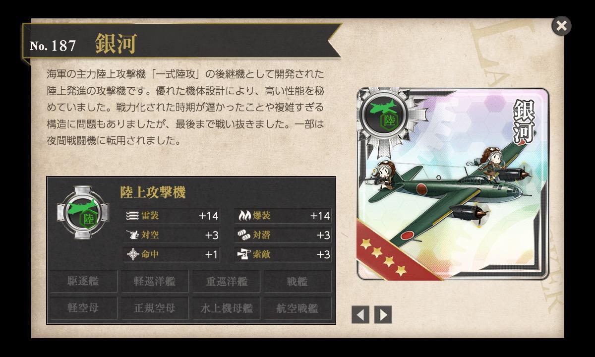 f:id:nameless_admiral:20200731221915j:plain