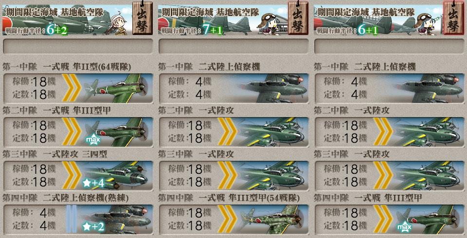 f:id:nameless_admiral:20200805034508j:plain