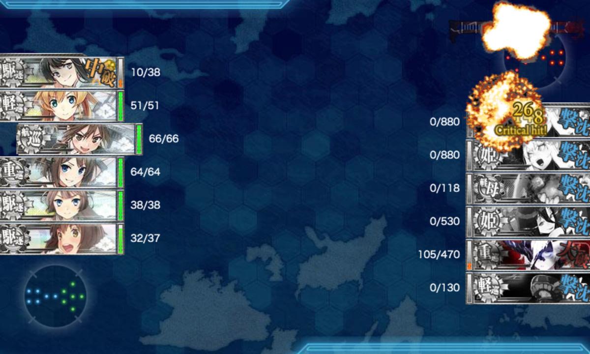 f:id:nameless_admiral:20200805041151j:plain