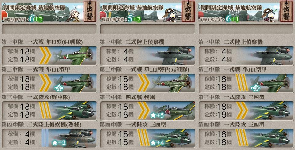 f:id:nameless_admiral:20200805102311j:plain
