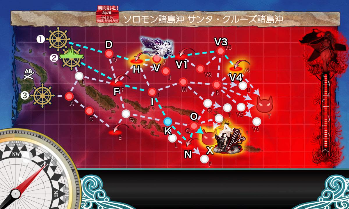 f:id:nameless_admiral:20200807080411j:plain
