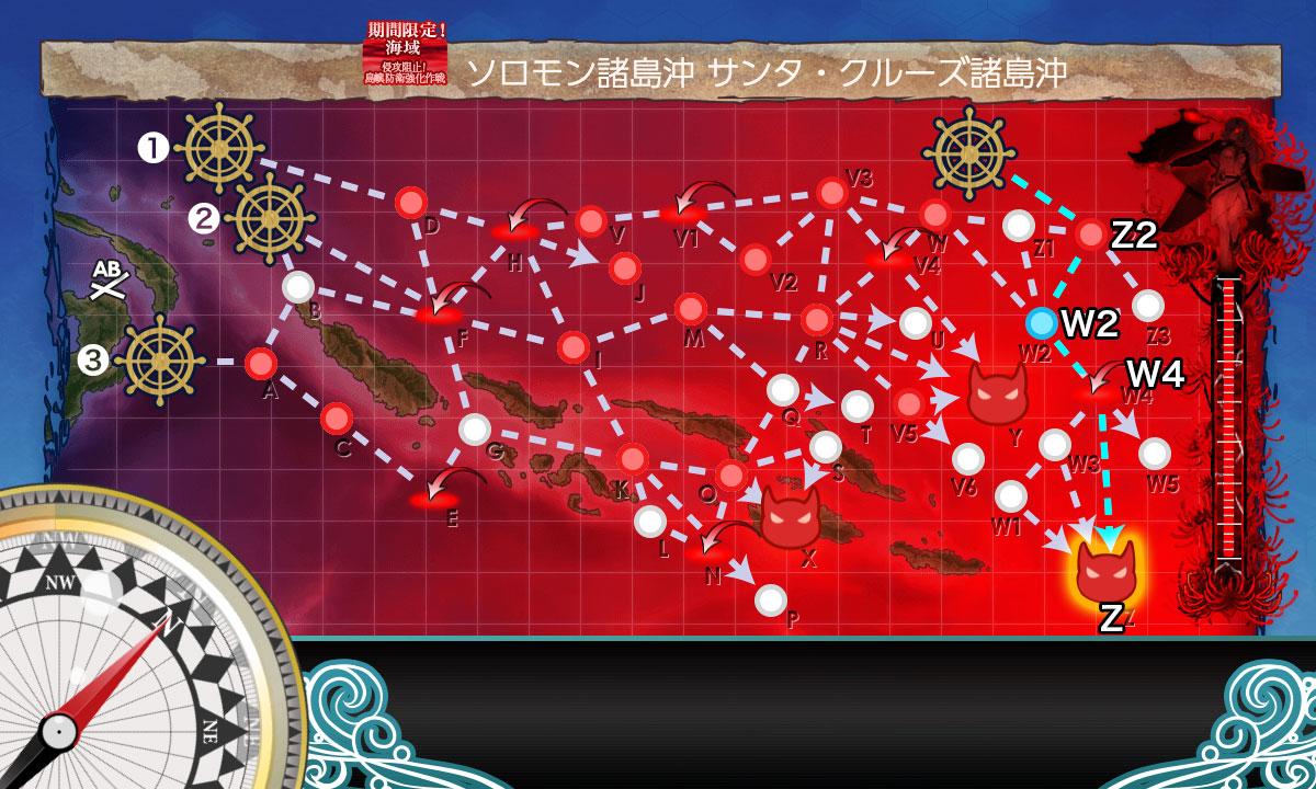 f:id:nameless_admiral:20200812004459j:plain
