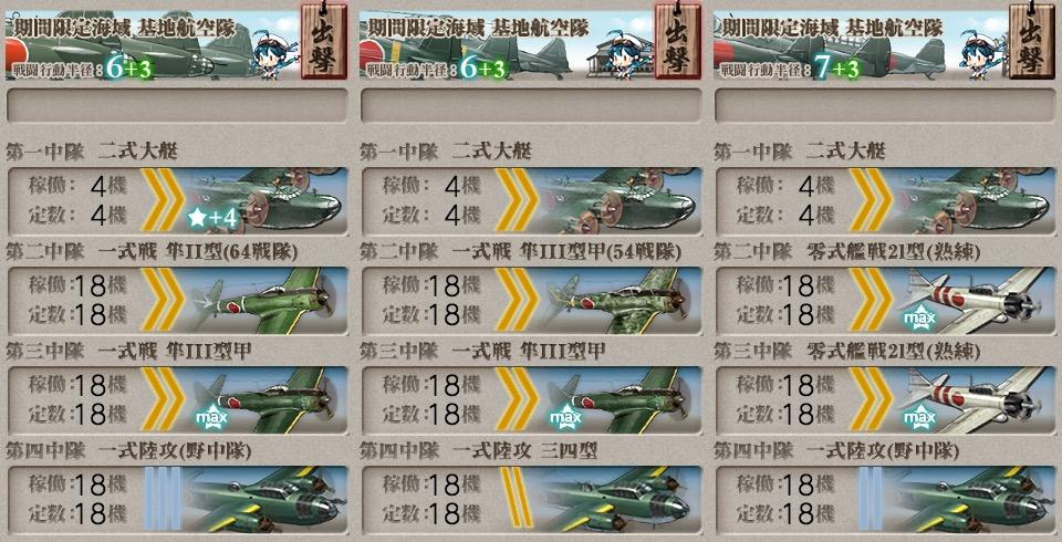 f:id:nameless_admiral:20200812004555j:plain
