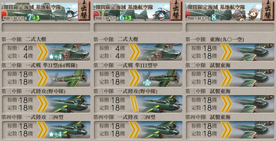 f:id:nameless_admiral:20200813044346p:plain